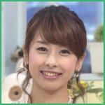 加藤綾子のスキャンダル写真!中学3年でホストの彼氏と交際!?